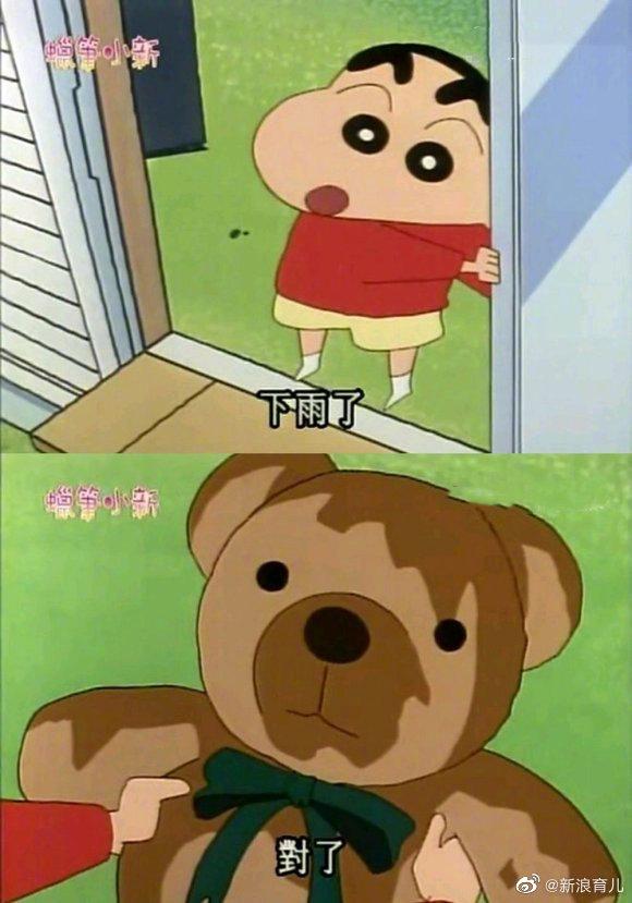 """日本动漫人物""""蜡笔小新""""曾经对妈妈美伢说过这样一句话"""