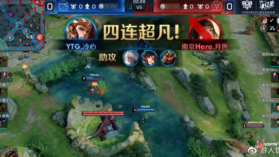 王者荣耀:YTG速战速决赢得比赛,两个建立过王朝的战队都倒塌了