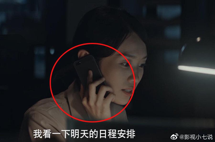 手机也是《沉默的真相》穿帮的重灾区