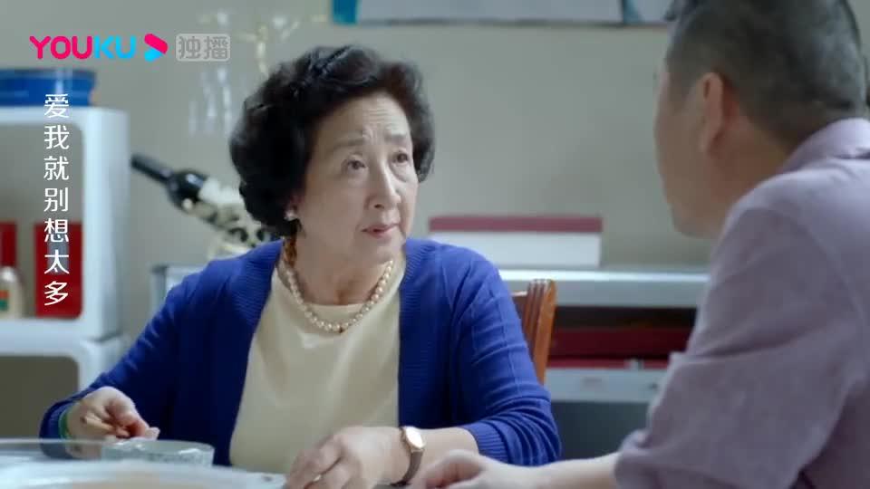 富豪太太看着自己的儿子,年纪都这么大了,还没有结婚