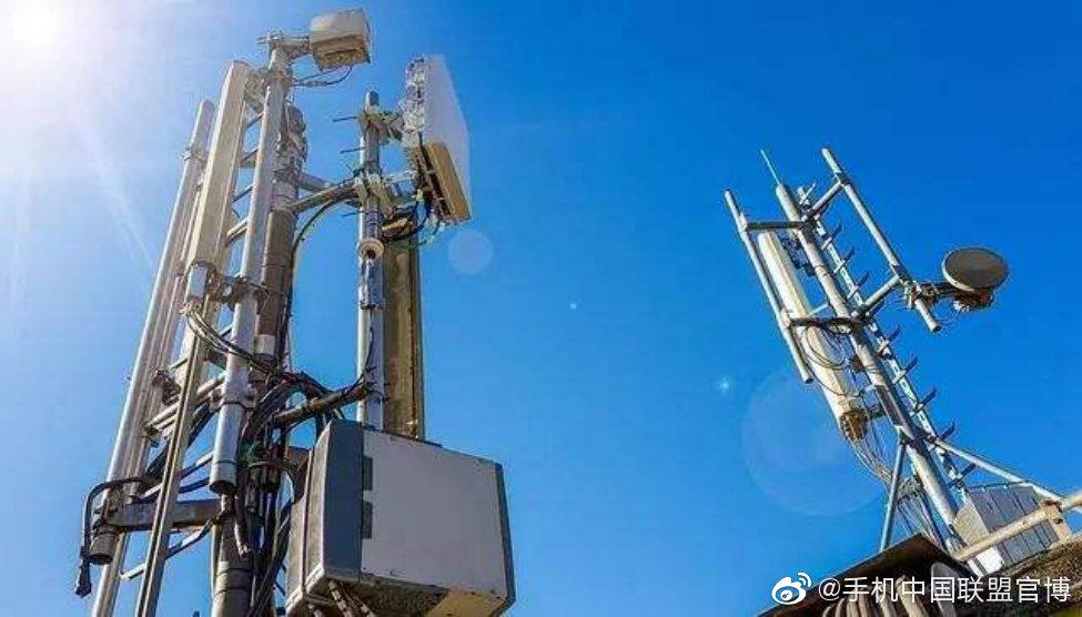 华为中兴超8成份额,中国移动5G基站一个16万,总投入1000亿元
