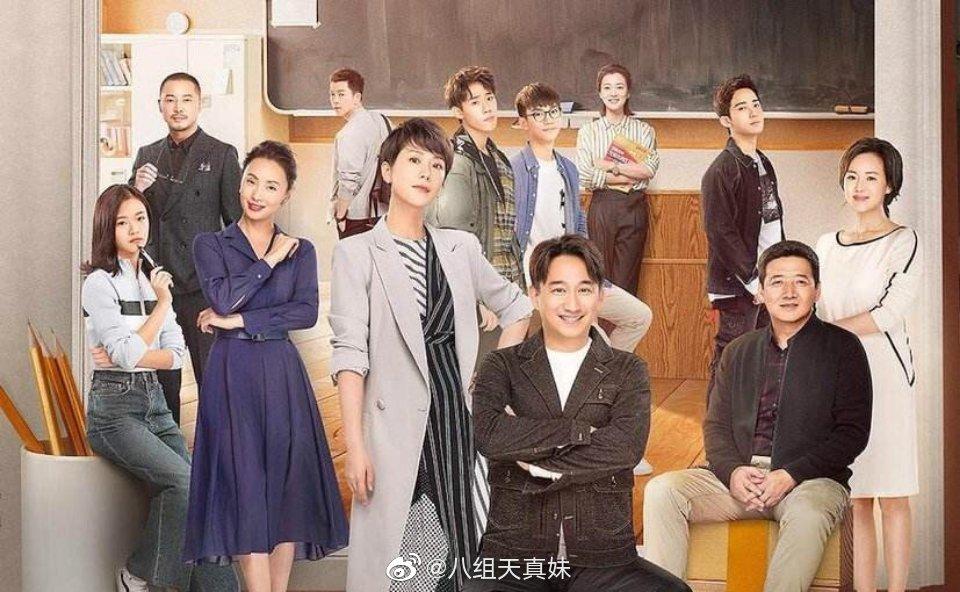 《小欢喜》姊妹篇《小舍得》演员阵容:宋佳,佟大为,蒋欣,李佳航