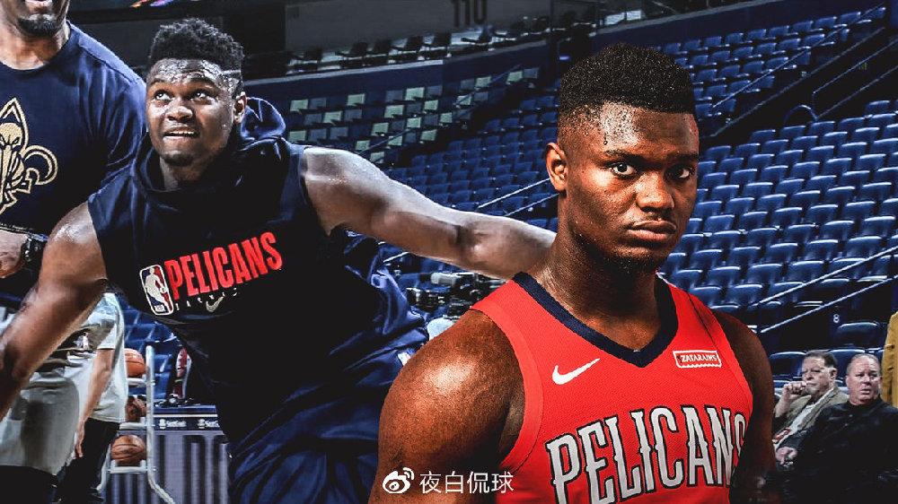 锡安·威廉姆森已为NBA的回归做好准备!但鹈鹕真的能进季后赛吗?
