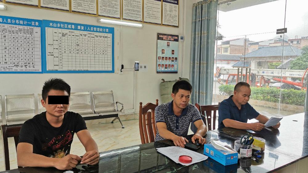 广西上林:木山乡村干部积极动员吸毒人员签订服务协议