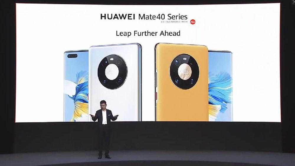 华为Mate40系列发布,支持11V6A 66W快充,一系列66W充电配件齐登场