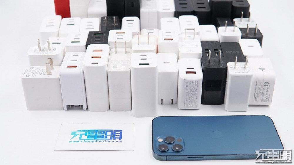 作为iPhone12用户,为什么要安利你买多口USB PD快充?