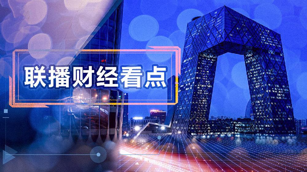"""深圳建行上调房贷利率 打响""""第一枪"""""""