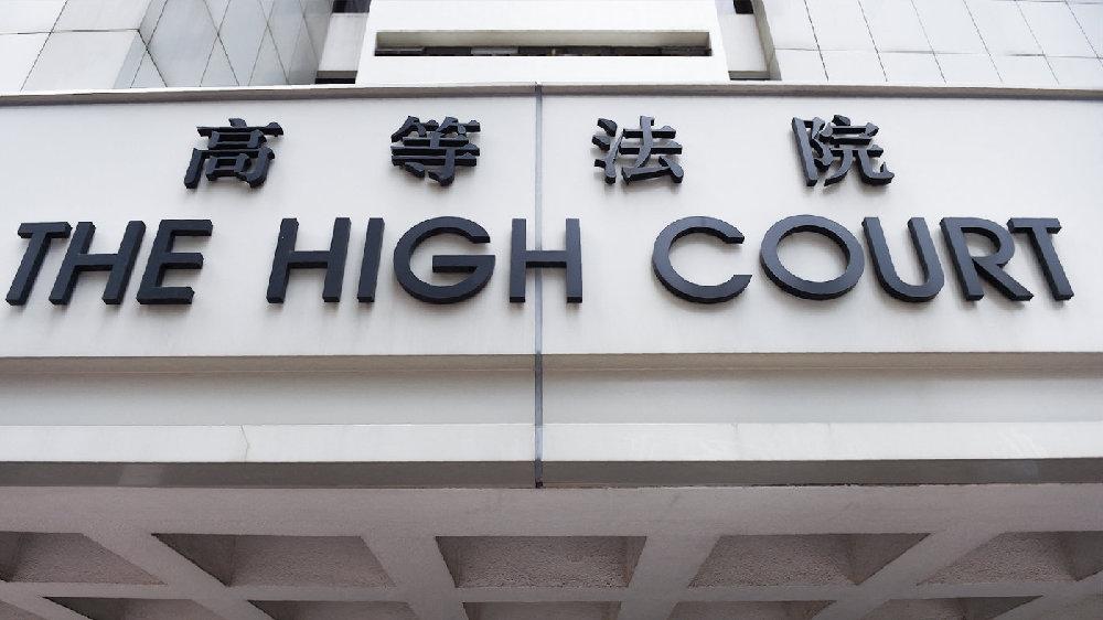 田飞龙:香港国安法首案判刑9年 轻了还是重了?