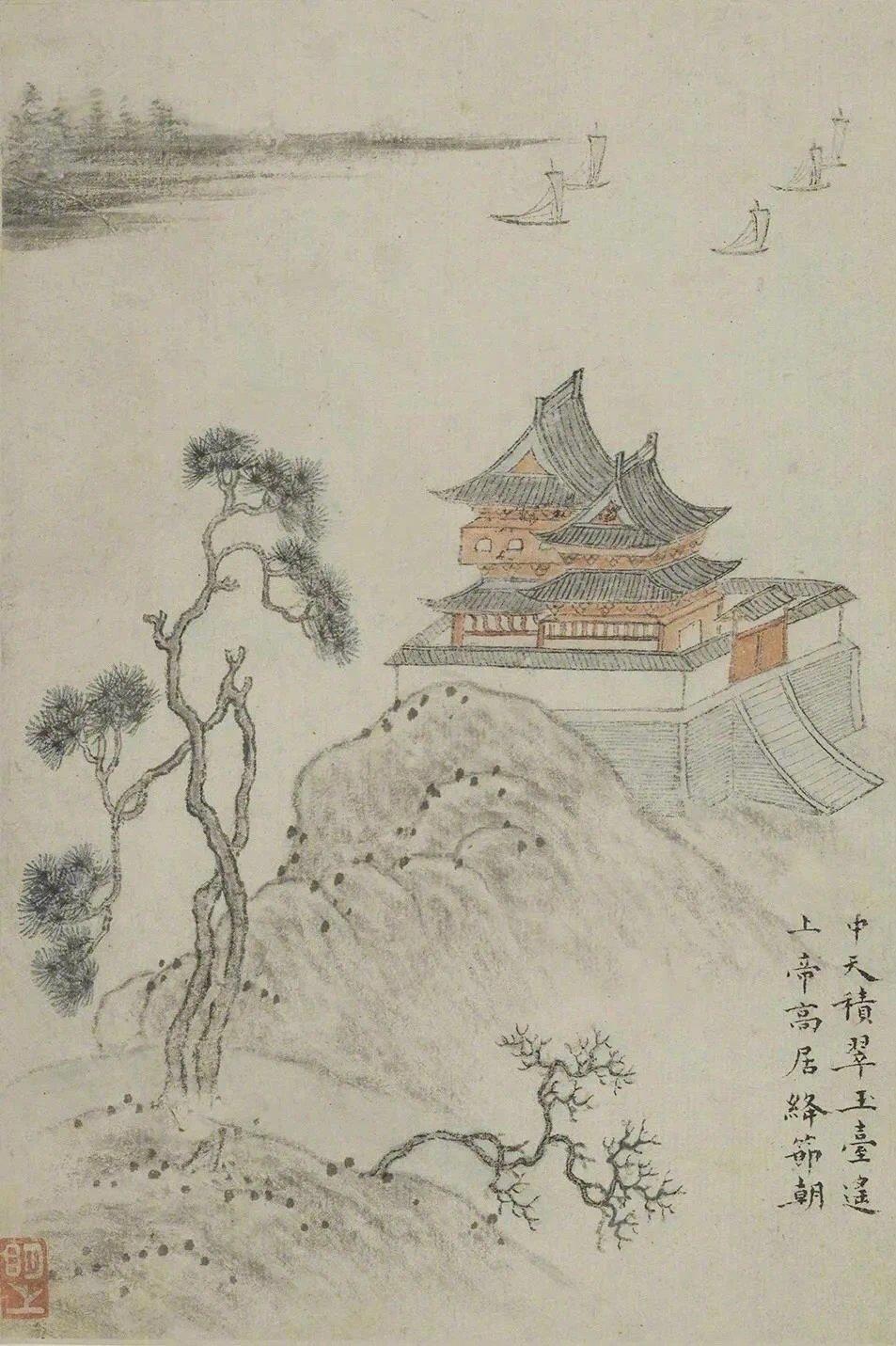 """宋懋晋的画艺在松江画坛具有承上启下的重要作用,主张""""文人学画"""