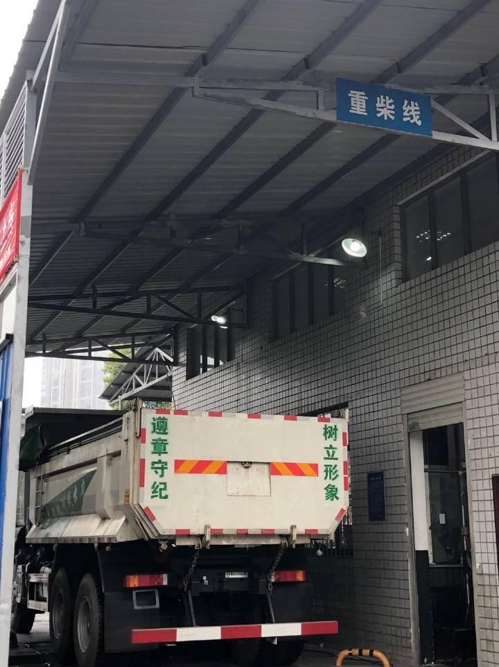 检测站将安装消除违法终端机   预计4月中旬实施