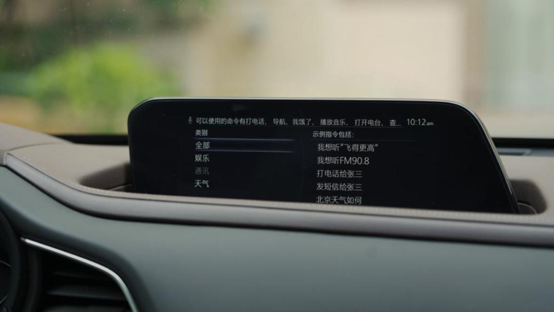 """试驾马自达CX-30:""""马粉""""新宠,这是一台会上瘾的车!"""