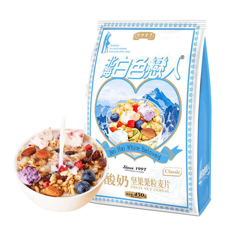 北海  白色恋人❄麦片   只要  ¥24