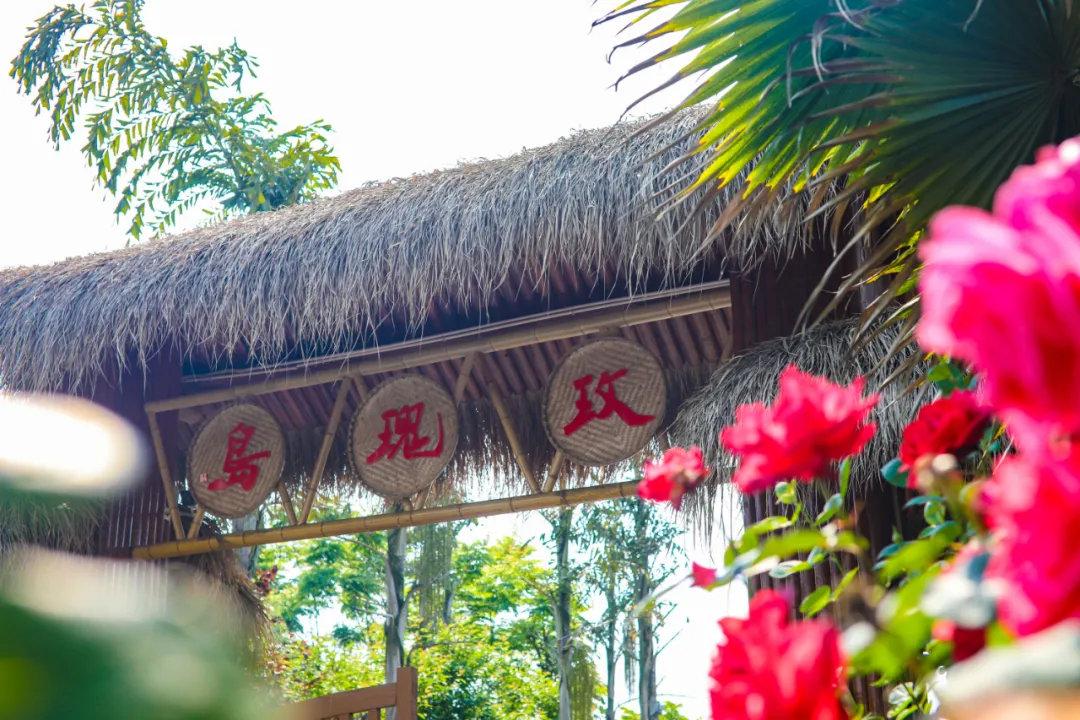 重庆旅游攻略丨51就去铜梁,西郊玫瑰岛