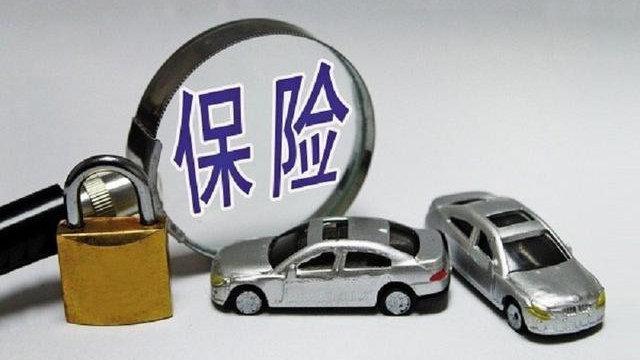 买了车险就能高枕无忧?这6种事故一分不赔,很多车主吃过亏了