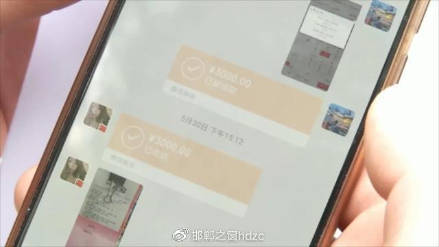 彩迷和彩票站生纠纷,邯郸市体彩中心介入调查