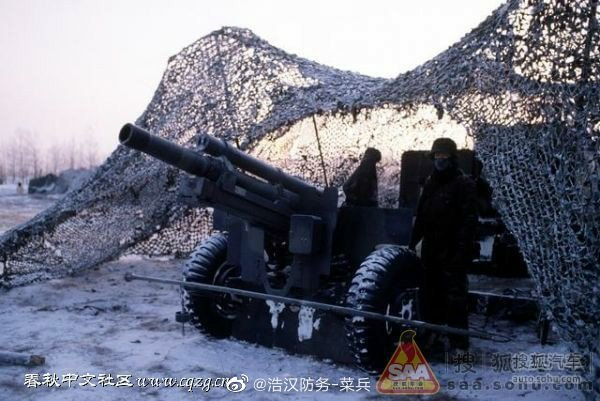 M101是1962年美军更换装备编号系统时对使用M2A1型炮架的M2A1榴弹炮的