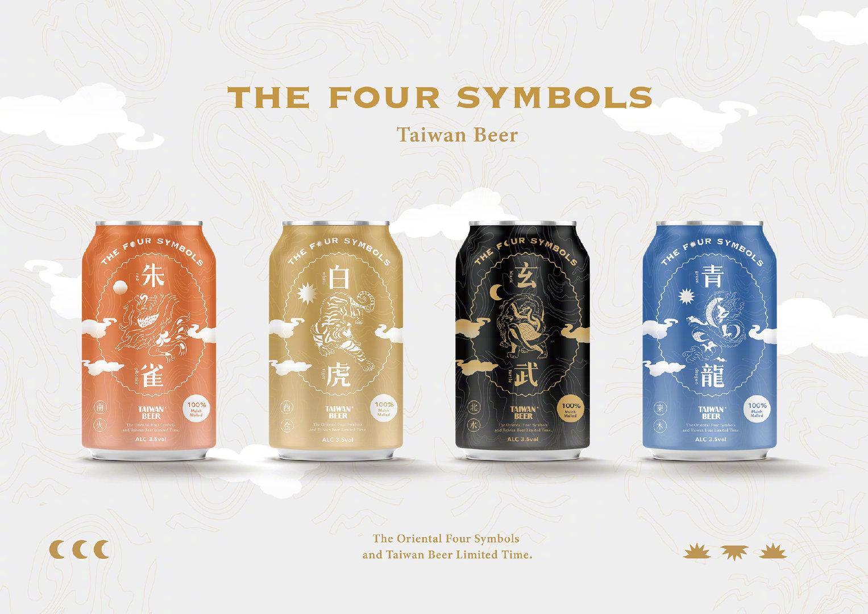 东方四大神兽啤酒包装!青龙、白虎、朱雀、玄武