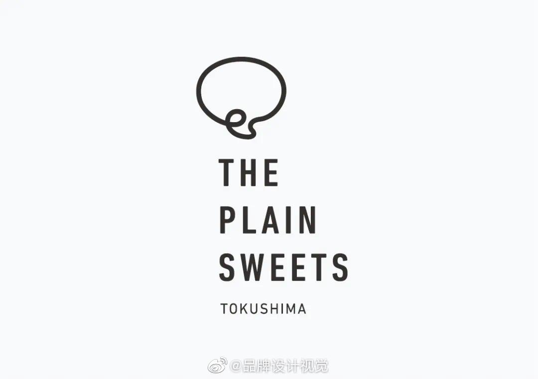 THE PLAIN SWEETS烘焙店logo设计及vi设计,简约温暖系设计。