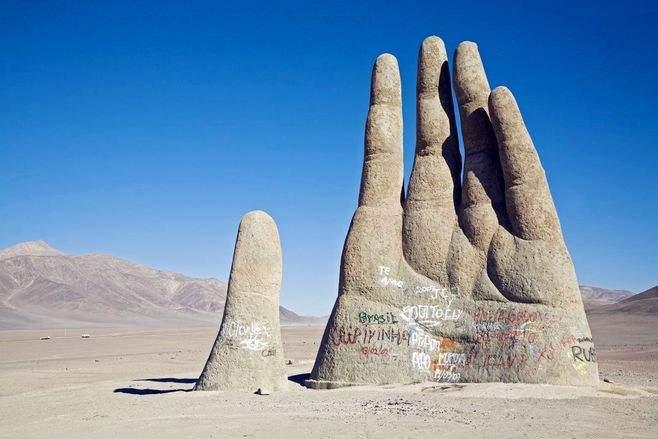 智利阿塔卡马沙漠,可能是世界上最干燥的沙漠了