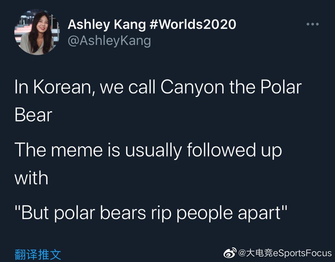 Canyon经常被人叫做北极熊
