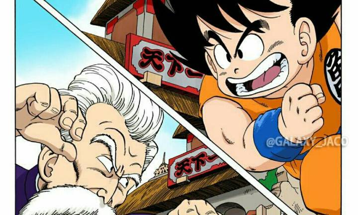 《龙珠》漫画全彩版 少年篇 第48话 武天老师的逆袭