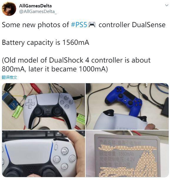 网友曝PS5手柄上手图 电池容量更大按键更舒适