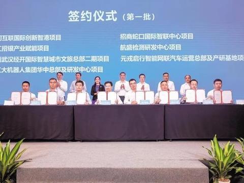 武汉观察|武汉开发区13个项目签约投资总额890亿元
