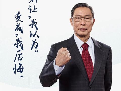 廉江市召开意识形态工作联席会议
