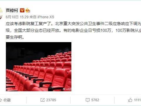 贾樟柯:拍一部电影,让观众过一段生活|直击上影节电影学堂