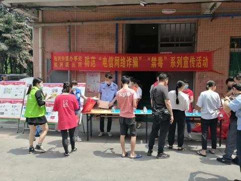 松洲街禁毒宣传走进螺涌经济联社工业园