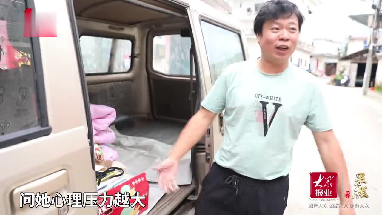 奔腾视频|歙县陪读家长影像:挤在一间房子每天重复枯燥生活