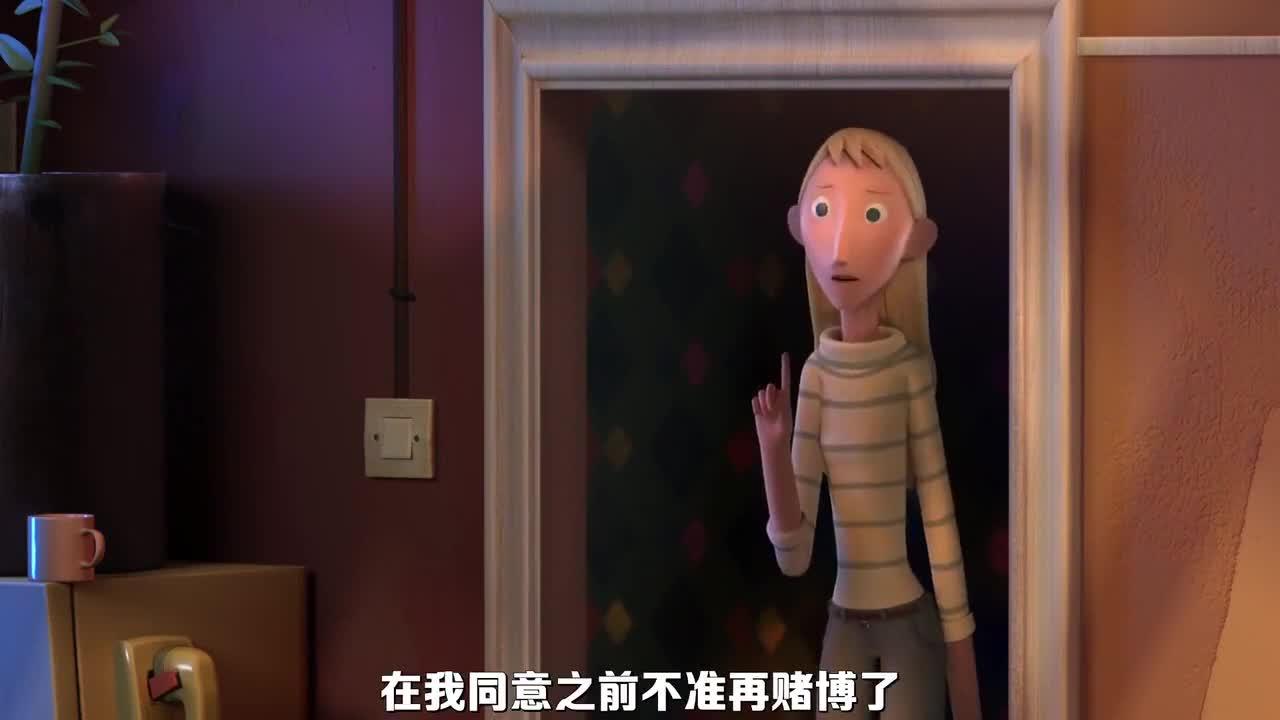 豆瓣8.7分的暗黑童话短片《反叛的童谣》加长版……
