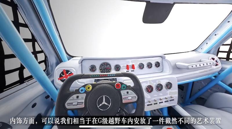 打破想象力边界 梅赛德斯-奔驰G级艺术概念车全球首发