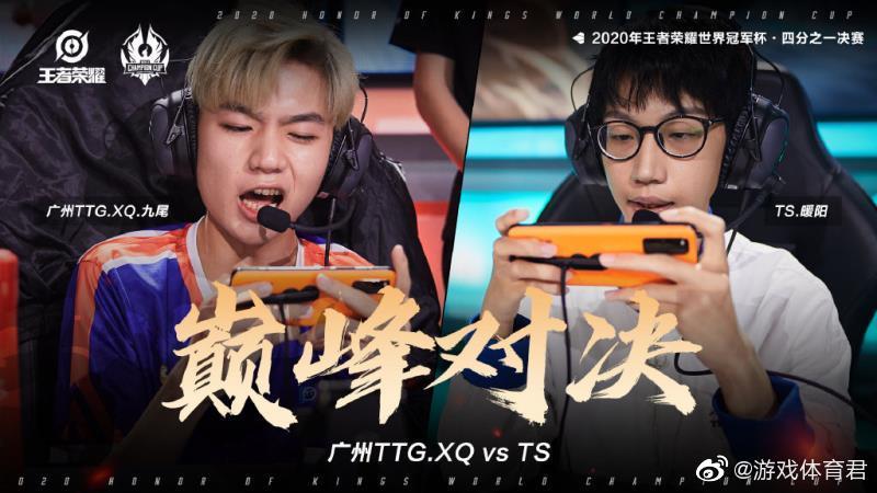 重庆QGhappy与DYG再战至巅峰对决!四强名额即将在两支队伍中产生