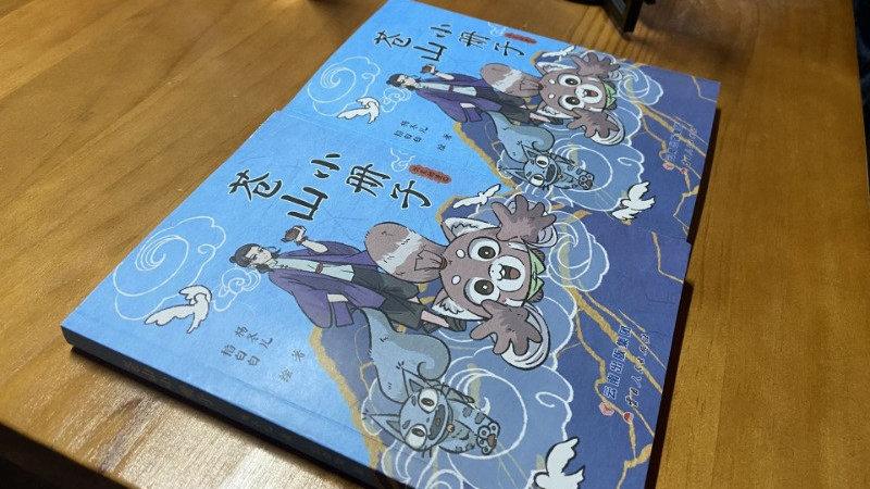 """【聚焦""""三部曲""""】白族95后留学生归国创业 用动漫传递大理旅游文化"""