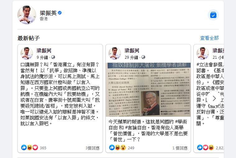 """周庭""""故意""""认罪,香港国安法首名被告不准保释丨香港一日"""