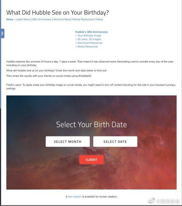 今年是哈勃望远镜30周年,上NASA官网选择你的出生日期