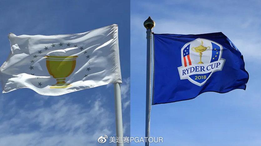 莱德杯、总统杯将分别推迟至2021、2022年举办