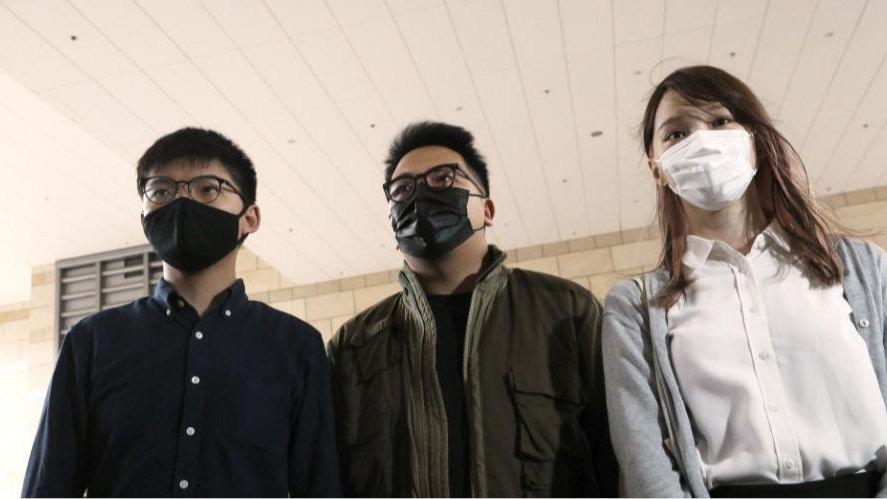 """黄之锋等三人当庭认罪;黑帮""""和胜和""""大佬被捕丨香港一日"""