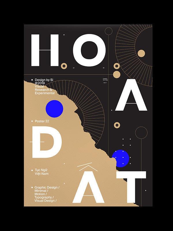 创意字体海报设计欣赏:越南平面设计师 Si Tran