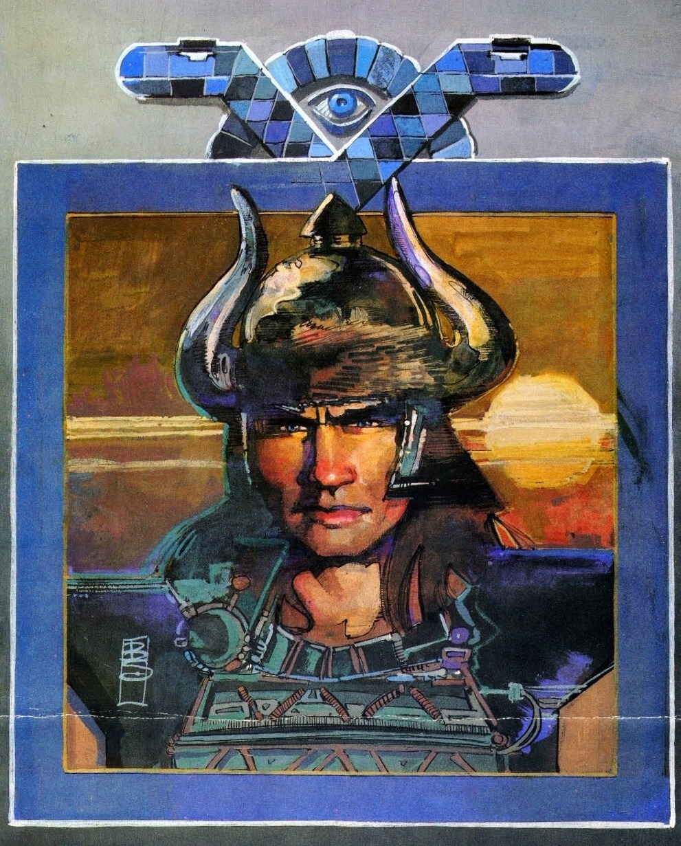 Conan the Barbarian - art by Bill Sienkiewicz .1982.