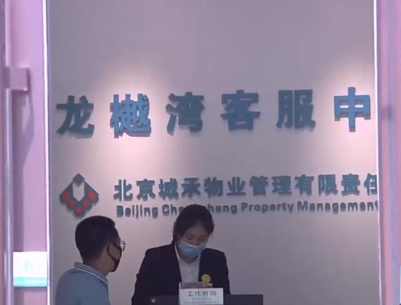 龙樾湾小区卫生间瓷砖脱落 北京城建地产只修1米8?