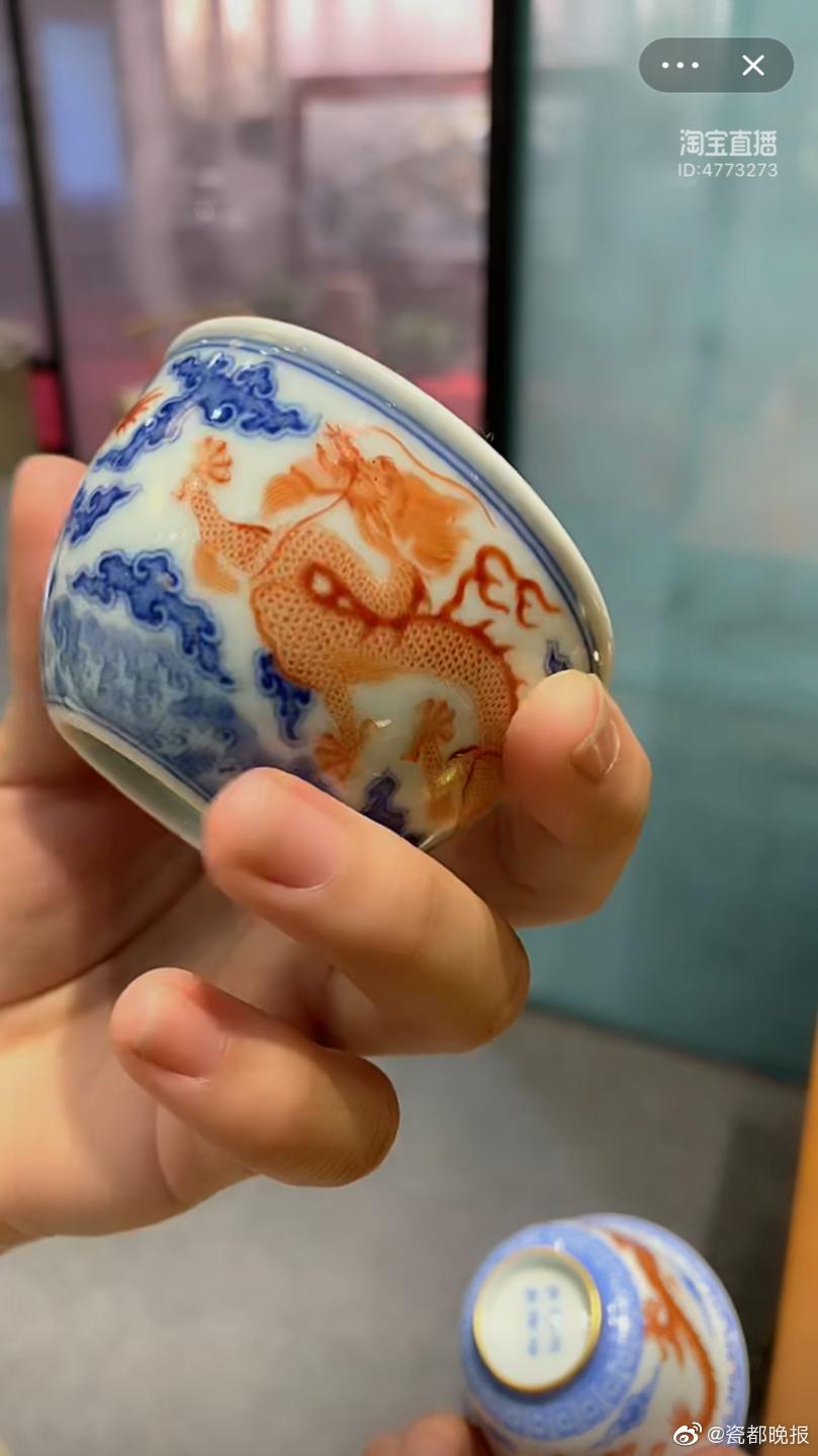 瓷博会直播探馆 鉴茶器之美——看宝瓷林特色茶器