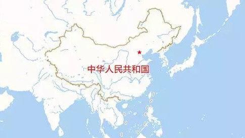 中国的国土面积真的很大吗?换一种方式算,其实很小