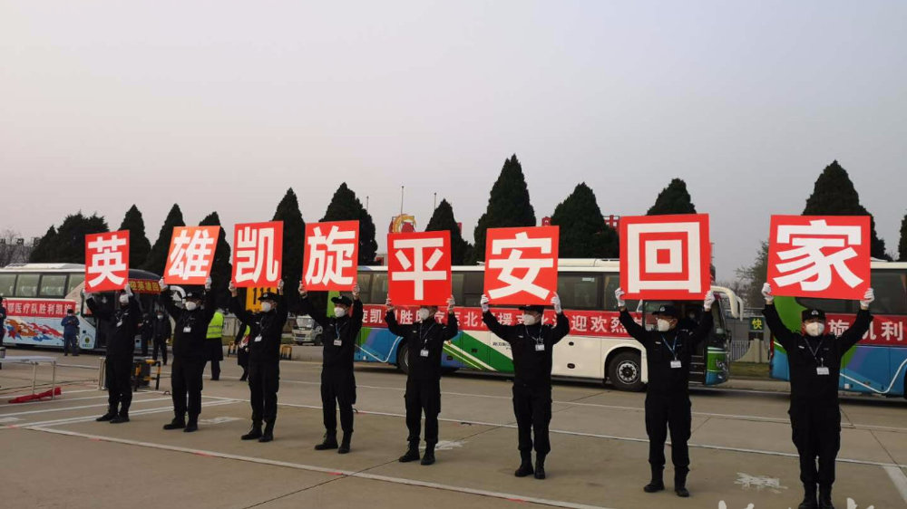 """河北医疗队最后一批队员平安凯旋:""""每一个你,都了不起"""""""