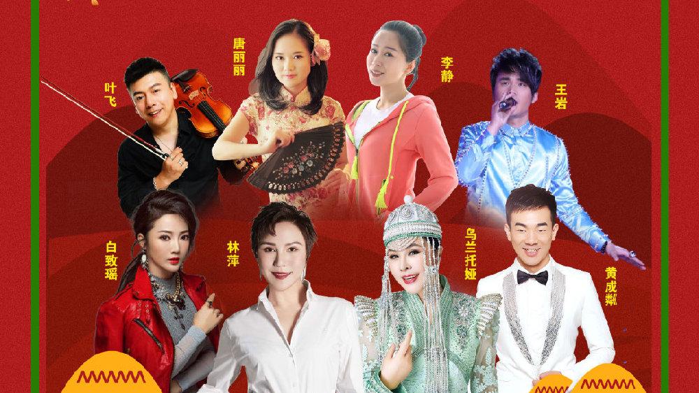 2020年中国农民丰收节走进广东新会将于21日在古井镇启幕