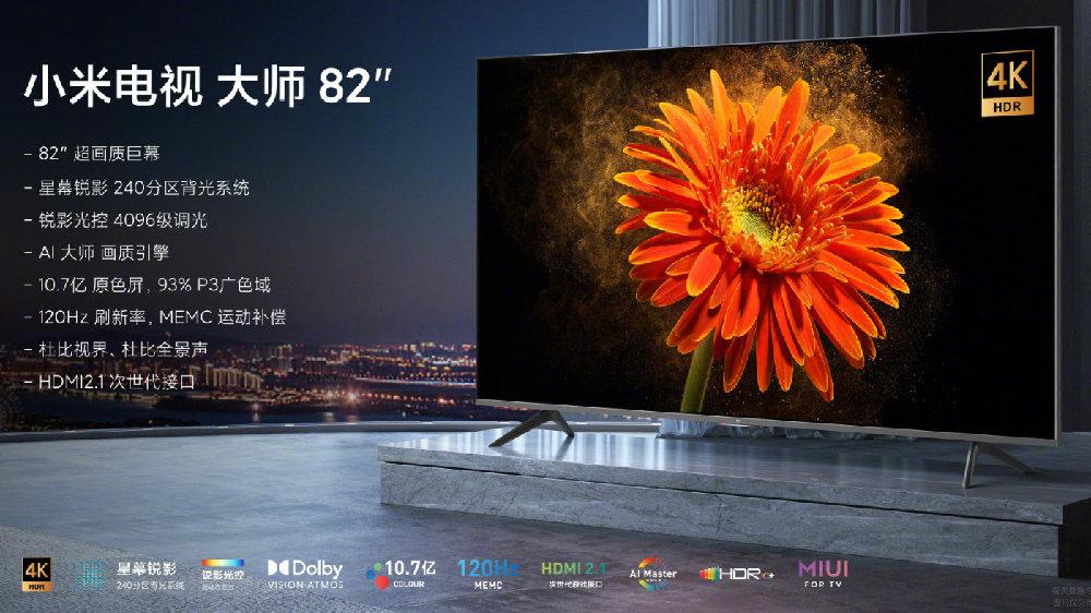小米电视82英寸是索尼X9500H有力竞争对手!雷军实力自信