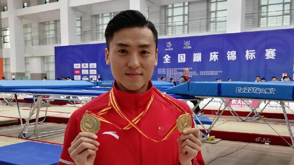 全国蹦床锦标赛完美收官 双冠王董栋赛后激动落泪