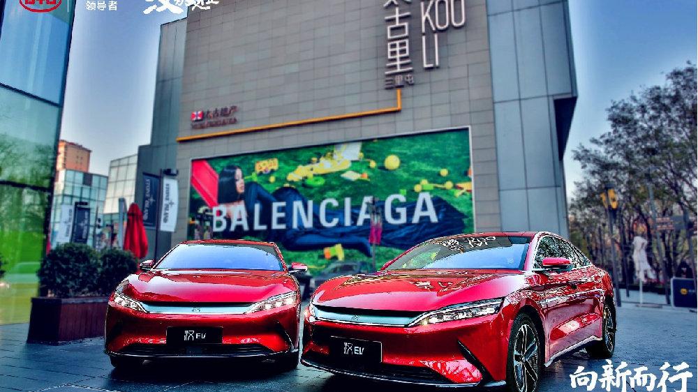 """名仕之约 心生享往""""——2020比亚迪北京汉EV车主音乐盛宴 乐动京城"""