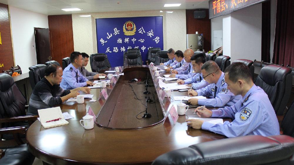 钦州:平南县公安局到灵山县考察交流禁毒重点整治工作